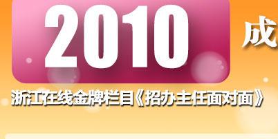 北京私立学校招聘信息抢道撞车 两个男人打了一架
